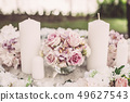 Vintage tone of Table set for an event party 49627543