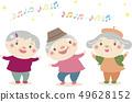 高級,老年人4(舞蹈和體操) 49628152