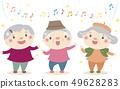 高级,老年人6(唱歌愉快地唱) 49628283