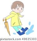 下雨天 49635303