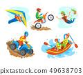 Quad Biking Hobby of Man, Motorbike Bungee Jumping 49638703