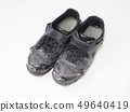 Used safety shoes 49640419