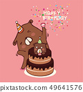 brown bear and birthday cake, character cartoon 49641576