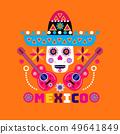 Mexico banner2.eps 49641849
