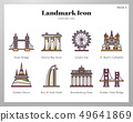 Landmark icons LineColor pack 49641869
