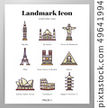 Landmark icons LineColor pack 49641994