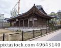 삼군부총무당,성북구,서울시 49643140