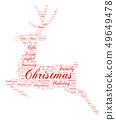 鹿 圣诞节 圣诞 49649478