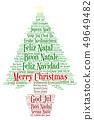 所有 圣诞快乐 愉快 49649482