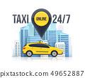 出租车 计程车 的士 49652887