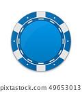 颗粒 碎片 赌博 49653013