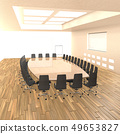 회의실 49653827