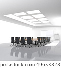 회의실 49653828
