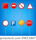 Creative illustration of road warning sign isolated on background. Art design realistic blank 49653867