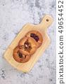 Pomelo cake 49654452