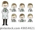 의사 - 남자 - 표정 세트 49654621