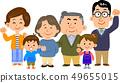 幸福的三代家庭高級 49655015