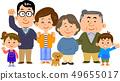 행복한 세 가족 여성 중심 49655017