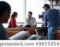 business, reporter, journalist 49655059