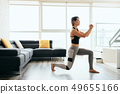 Adult Woman Training Legs Doing Inverted Lunges Exercise 49655166