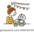 Mother giving food to baby 49656549