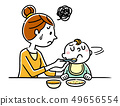 Mother giving food to baby 49656554