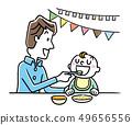 Father feeding a baby 49656556
