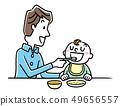 Father feeding a baby 49656557