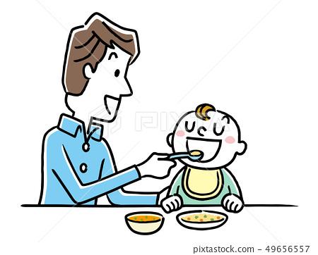 아기에게 음식을주는 아버지 49656557