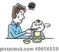 Father feeding a baby 49656559
