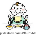 Baby in the meal 49656560