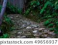 쿠마 노 고도 中辺路의 길 49656937