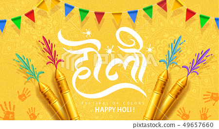 Happy holi festival 49657660