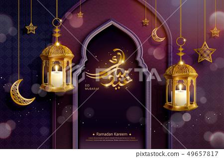 Eid Mubarak design 49657817