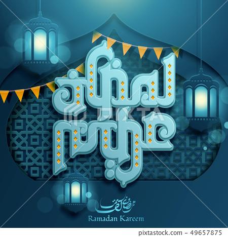 Cute Ramadan Kareem calligraphy 49657875