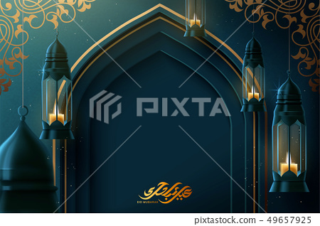Eid mubarak calligraphy 49657925