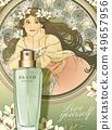 Freesia perfume ads 49657956