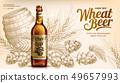桶 廣告 啤酒廠 49657993