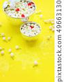 Set for Songkran Festival Thai New Year. 49663130