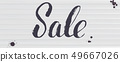 Sale, handwritten lettering on wooden background 49667026