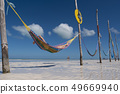 Holbox Island pier palapa sunset beach in Mexico Quintana roo 49669940