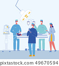 Surgeons in Operating Room Vector Illustration 49670594