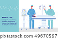 Medical Care Vector Web Banner with Text Space 49670597