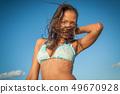 Dominican Girl portrait 49670928