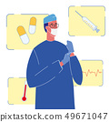 Therapist in Uniform Color Vector Illustration 49671047
