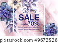 Spring sale banner with blue flowers and marble 49672528