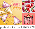 Happy birthday card with cake and birthday hats 49672579