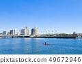 【카나가와 현】 에노시마 바다와 카누 49672946