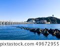 【Kanagawa Prefecture】 Enoshima Enoshima Ohashi Bridge Enoshima Bentenbashi 49672955