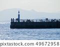 【Kanagawa Prefecture】 Enoshima Lighthouse 49672958